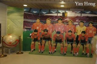 南韩首尔2002世界杯足球赛博物馆