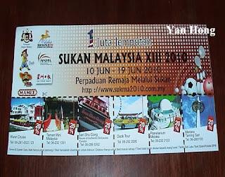 Malaysia Games 2010