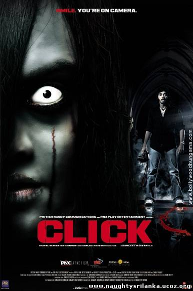 exam movie in hindi free download