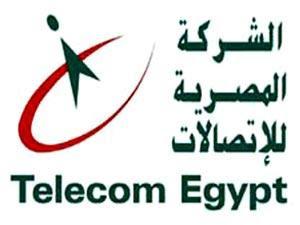 خدمات اون لآين دليل التليفون المصرى