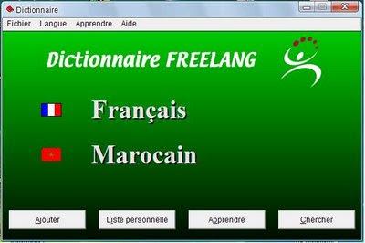 Dictionnaire Arabe marocain-Français   قاموس مغربى عربى -  فرنسى