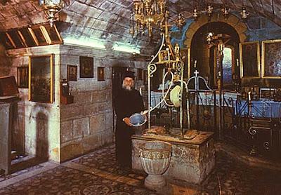 El pozo de Sicar - La actual Nablus, en Samaría 1
