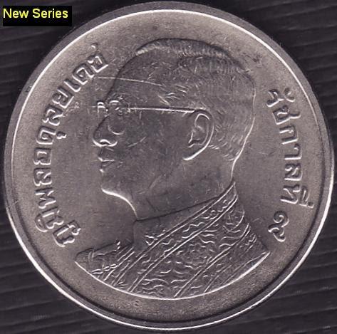 baht coins