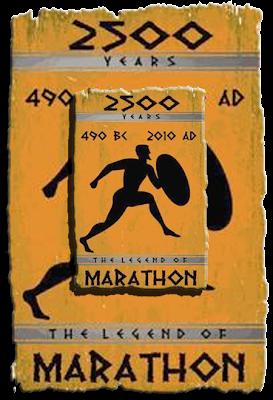 Maratona 2500 anos