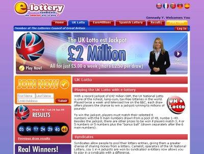 e-lottery синдикат