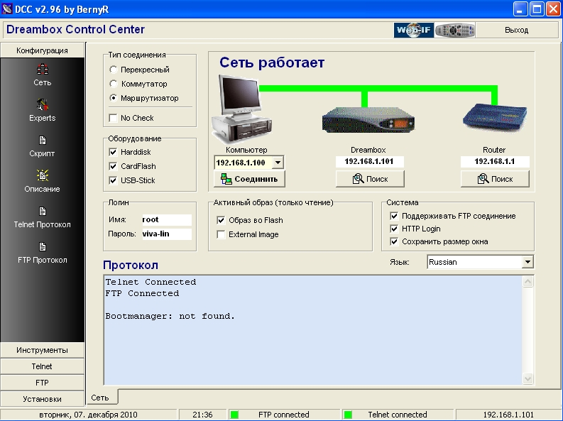 TÉLÉCHARGER MPCS EDIT CCCAM 4.0