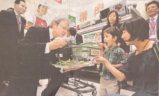 Kevin Rudd in Tokyo June 2008, The Sydney Morning Herald