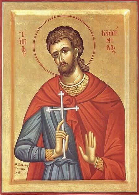 sveti Kalinik - mučenec