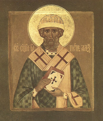 ST. PETER, Archbishop of Alexandria, Martyr