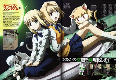 Carnival Phantasm Take Moon anime ova