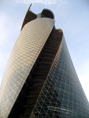 Spiral Towers Nagoya
