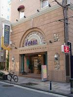 Osaka Love Hotel exterior