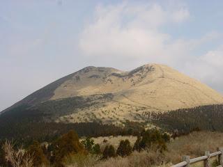 Mount Aso Kyushu