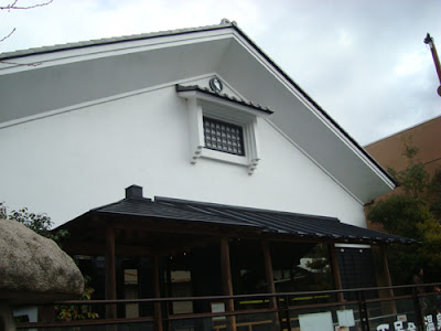 Gero Onsen Onsen Museum