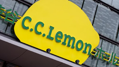 CC Lemon Hall