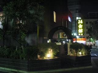24 Kaikan, gay sauna, Shinjuku Nichome, Tokyo.