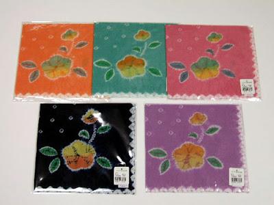 Shibori Handkerchiefs