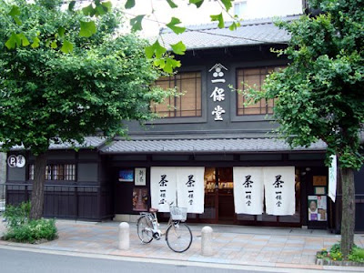 Teramachi Kyoto