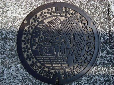 Konpira-san manhole
