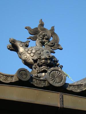 Japanese Roof Gargoyles onigawara