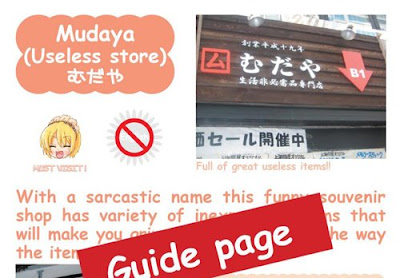 English Guide to Akihabara sample pdf