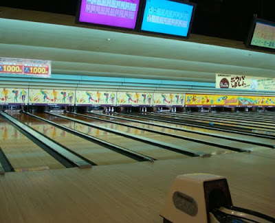 Tenpin Bowling in Japan