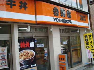 Yoshinoya restaurant