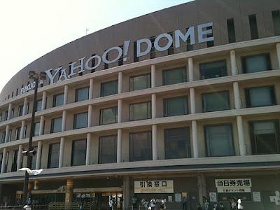 Fukuoka Dome Kyushu Japan