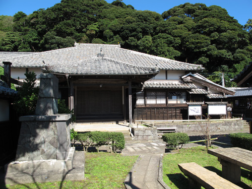 Matsuura Historical Museum Kyushu