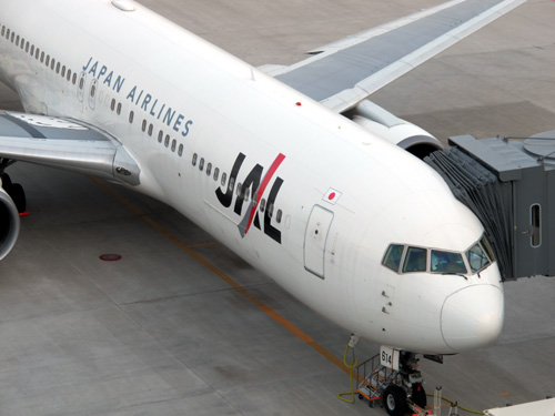Japan Airlines JAL.
