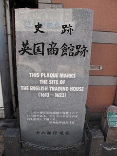 English Factory Hirado Sign