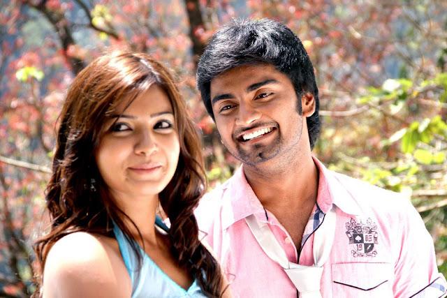 Baana Kaathadi Movie Still 3