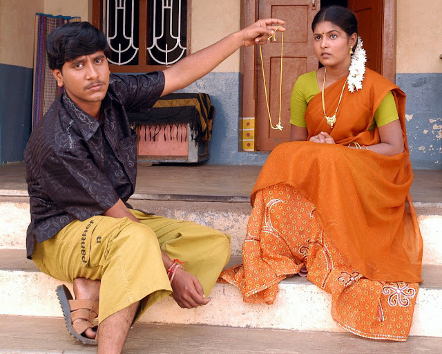Balu Thambi Manasile Movie picture