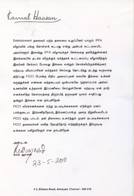Kamal Haasan's letter to Tamil party