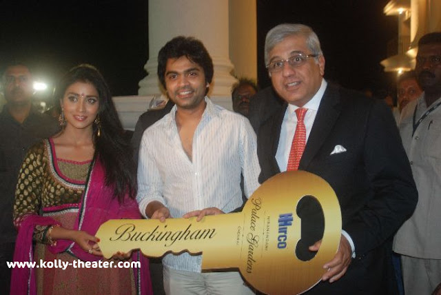 Simbu and Shriya @ Hiranandani Palace Gardens stills 1
