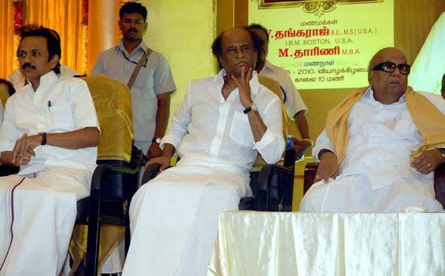 Rajini @ former minister R M Veerappan's Son  wedding reception 2