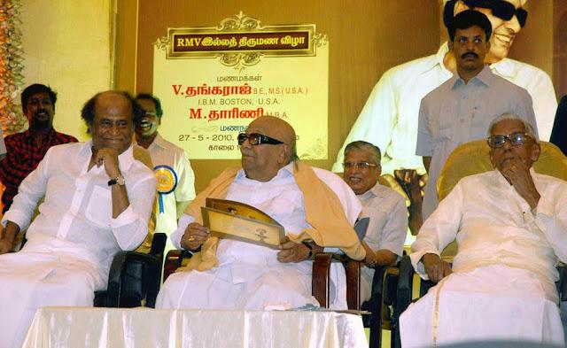 Rajini @ former minister R M Veerappan's Son  wedding reception 1