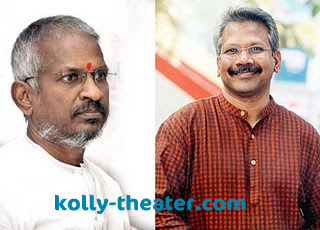Ilayaraja and Mani Ratnam Happy  Birthday Wishes border=