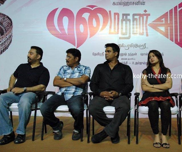Manmadhan Ambu Movie Launch Stills 6