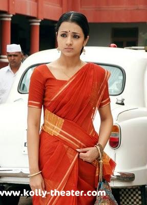 Trisha's Khatta Meetha Movie Stills