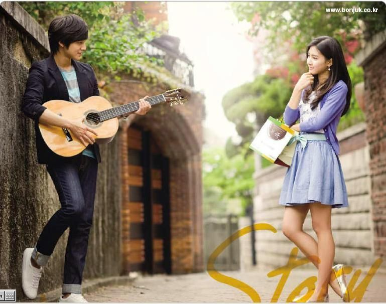 kim bum and so eun dating 2012
