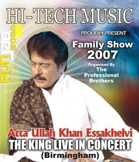 Tere Lakh Da Karachi Ni Full Mp3 Song: Muzikeye: Best Collection Of Attaullah Khan: MP3 Songs
