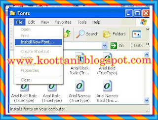 Vanavil avvaiyar software free download
