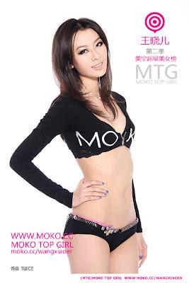 Wang Xiao Er MOKO Top Girl