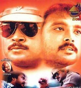 Karthik and Prabhu