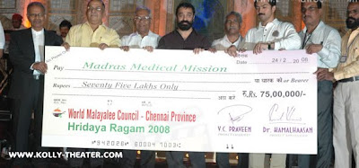 Kamal Haasan at the Hridayaragam