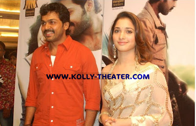 Karthi and Tamannah