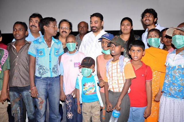Kamal at the 'Kola Kolaya Mundhirikka' movie special screening at Cancer Institute