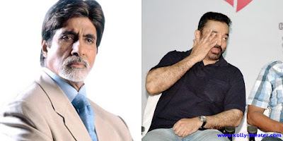 Amitabh Bachchan Meets Kamal in Paris
