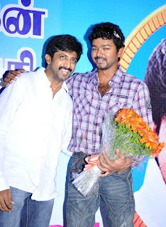 Vijay 36th Birthday Celebration Still-3